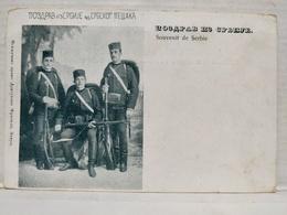Souvenir De Serbie. - Serbie