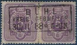 Allemagne Empire Paire N°37 5 Pfe Utilisé En Alsace Lorraine ( Elsaas ) Obl BUHL Griffe De L'ambulant Allemand RR - Alsace-Lorraine