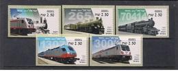 Israel 2018 - ISRAEL 2018 - Israeli Trains & Locomotives - ATM Set Mnh - Israel