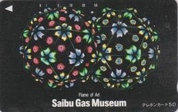 Télécarte Japon / 390-1929 - MUSEE Du GAZ - SEIBU GAS MUSEUM - Energie Japan Phonecard - 78 - Publicité