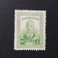 ◆◆◆CHINA 1946   60th Birthday Of  Chiang Kai-shek.        $100     NEW  AA2811 - 1912-1949 République