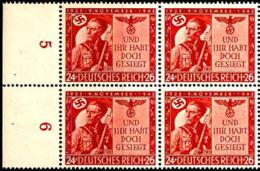 Allemagne Poste N** Yv:782 Mi:863 Und Ihr Habt Doch Gesiegt Bloc De 4 Bord De Feuille - Germany
