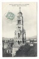 "TURQUIE  /  SMYRNE  /  EGLISE  DE  SAINTE-PHOTINI  ( + Légende En Grec ) /  Cachet De 1910  ""Turquie D'Asie"" - Turquie"