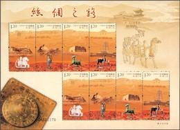 China 2012-19 Silk Road Sheetlet - Buddhism