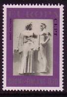 FINNLAND MI-NR. 749 ** EUROPA 1974 - RELIEF VON AALTONEN - Europa-CEPT