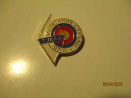 USSR RUSSIA ARCHERY 1976 PIN BADGE FOR  JUDGE  , O - Archery