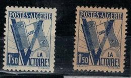 ALGERIE            N°  YVERT     199 X 2 ( Blanc Et Jaunatre)   NEUF SANS  CHARNIERE      ( Nsch  1/29 ) - Algérie (1924-1962)