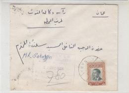 Brief Aus JORDANIEN 22.12.54 Marke Unten Links Beschädigt - Jordanie
