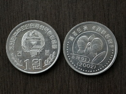 2002 KOREA 1 Won (견 본 Pattern) Km1174 UNC COIN NORTH SOCIALISM CURRENCY ASIA >Kimjongilia - Korea, North