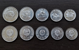 KOREA SET 5 COINS 1+5+10+50 CHON +1 WON UNC COIN NORTH SOCIALISM CURRENCY ASIA >Flowers - Korea, North