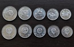 KOREA SET 5 COINS 1+5+10+50 CHON +1 WON UNC COIN NORTH SOCIALISM CURRENCY ASIA >Flowers - Corea Del Norte