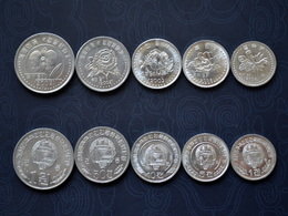 KOREA SET 5 COINS ( 견 본 Pattern) 1+5+10+50 CHON +1 WON UNC COIN NORTH SOCIALISM CURRENCY ASIA >Flowers - Corea Del Norte