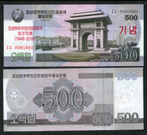 KOREA 500 WON 2018 Commemorative 70th Anniv. Of Its Independence UNC BANKNOTE PAPER MONEY NORTH SOCIALISM CURRENCY ASIA - Korea, North