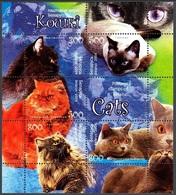 2004Belarus567-571/B43Cats - Hauskatzen