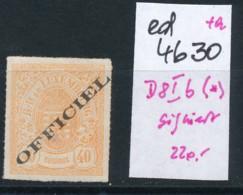 Luxemburg Nr. Dienst  8 Ib  (*)  (ed4630  ) Siehe Scan - Dienstpost