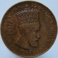 Ethiopia 1 Matona 1930/1 VF / XF - Haile Selassie I - Ethiopia