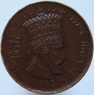 Ethiopia 5 Matonas 1930/1 VF / XF - Haile Selassie I - Ethiopia
