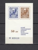 RUSSIA 1968 Souvenir Sheet - 1923-1991 URSS