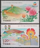 China 2019-7 The International Horticultural Exhibition 2019 Beijing China - 1949 - ... République Populaire