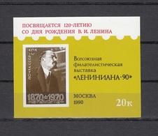 RUSSIA 1990 Philatelic Exhibition Souvenir Sheet - 1923-1991 URSS