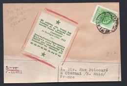 HONGRIE UNGARN HUNGARY ESPERANTO ZAMENHOF BOULOGNE MER VIGNETTE SEAL DOCTEUR CREATION GROUPE Pour OBERNAI  FRANCE - Esperanto