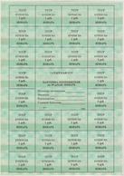 Tatarstan 50 Rubles (1994)  Pick 1a AUNC - Tatarstan