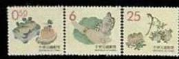 Taiwan 1999 2nd Ancient Chinese Engraving Painting Series Stamps 4-3 - Fruit Vegetable Orange Lotus Root - 1945-... Republic Of China