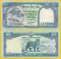 Nepal 50 Rupees P-79 2015 UNC - Nepal