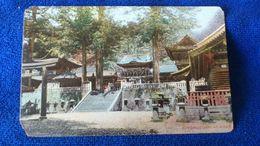Yomeimon Gate Nikko Japan - Giappone