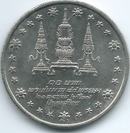Thailand - Bhumibol - BE2527 (1984) - 10 Baht - 84th Birthday Of The Princess Mother - KMY172 - ๒๕๒๗ - Thailand