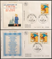 France FDC - Premier Jour - Lot De 2 FDC - Thématique Tintin - 2000 - FDC