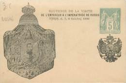 MARCOPHILIE ENTIER POSTAL Sur Enveloppe / RUSSIE - Autres
