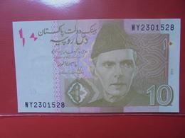 PAKISTAN 10 RUPEES 2013 PEU CIRCULER/NEUF - Pakistan