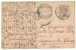 AN144   Regno 1931 Cartolina Da Uggiano La Chiesa (31-149) Per Maruggio (79-35) Doppio Frazionario - Storia Postale