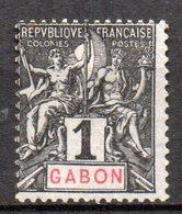 Col 14 /  Gabon   N° 16 Neuf (X) Sans Gomme  Cote  1,50 € - Unused Stamps