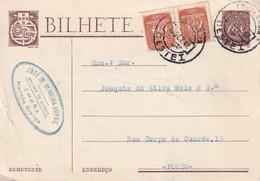 PORTUGAL 1948 ENTIER POSTAL/GANZSACHE/POSTAL STATIONERY CARTE AVEC CACHET FERROVIAIRE - Postwaardestukken