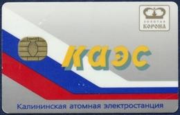 RUSSIA - RUSSIE - RUSSLAND GOLD CROWN CASH CARD KALININ NUCLEAR POWER PLANT USED CONDITION - Cartes De Crédit (expiration Min. 10 Ans)