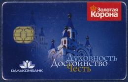 RUSSIA - RUSSIE - RUSSLAND DALCOMBANK CASH CARD CHURCH USED CONDITION - Cartes De Crédit (expiration Min. 10 Ans)
