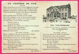 Colonie De Vacances Du Patronage Championnet - La Chanson Du Ker - Trez Malaouen - Oblit. Prof. G. FRIMAT - Non Classificati