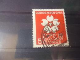CHILI YVERT N°PA 260 - Cile