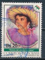 °°° BOLIVIA - Y&T N°881 - 1994 °°° - Bolivia
