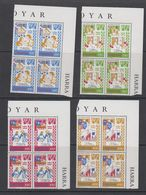 Faroe Islands 1982 Medieval Balad 4v (corners) ** Mnh (42571H) - Faeroër