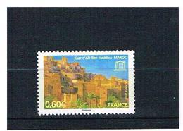 FRANCE - 2007  - N° 138  - U.N.E.S.C.O - NEUF** - Y & T - COTE : 3.00 Euros - Neufs