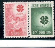 Taiwan1962:Michel 478A-79Amnh** - 1945-... Republiek China