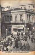 Judaica - GREECE - Salonica - Matarasso-Saragoussi And Rousso Jewish Owned Store. - Judaisme