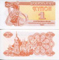 Ukraine 1 Karbovanets 1991 UNC - Ukraine