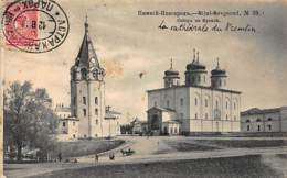 Russia - NIZHNY NOVGOROD - The Cathedral Of The Kremlin - Publ. Scherer And Nabholz N. 39. - Russia