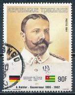 °°° TOGO - Y&T N°1122 - 1984 °°° - Togo (1960-...)