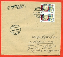 Romania 1999. Envelope Passed The Mail. Registered. - Nature