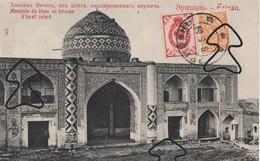 Arménie  Erévan  La Mosquée Bleue Du Khan  (affranchissement Russe) 1909 - Armenië